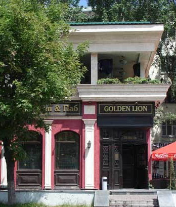 паб «Golden Lion
